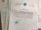 Terör örgütü YPG/PKK cenazelerde Kur'anı Kerim okunmasını yasaklamış
