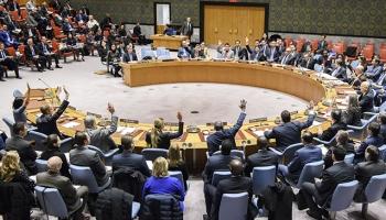 BM, Kuzey Kore yaptırım komitesinin görev süresini uzattı