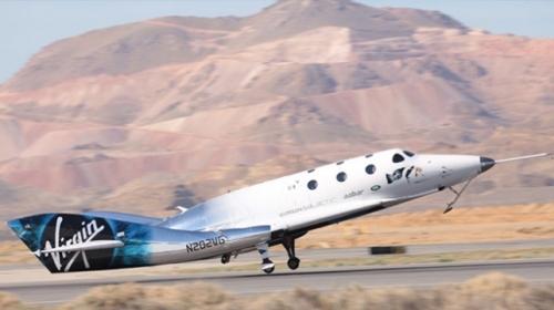 Virgin Galactic Yolcu Gemisi, ilk süpersonik uçuşunu tamamladı