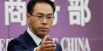 Çin Ticaret Bakanlığı: Savaşmaktan çekinmeyeceğiz