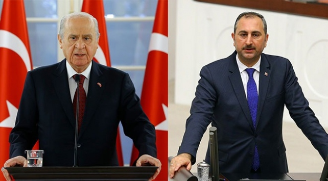 MHP Genel Başkanı Bahçeli, Adalet Bakanı Gül ile bir araya geldi