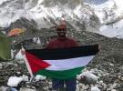 Filistinli genç tek bacağıyla Evereste çıktı