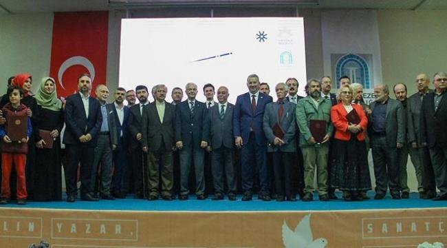 Türkiye Yazarlar Birliğinin 2017 ödülleri sahiplerini buldu