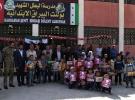 Halep'in kuzeyindeki Bab'da ilk 23 Nisan kutlaması