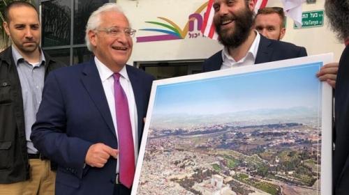 ABDnin İsrail büyükelçisine hediye edilen skandal fotoğraf tepki çekti