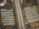 Kur'anı Kerim'i ipek sayfalara yazdılar