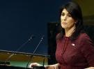 ABD'nin BM Daimi Temsilcisi Haley'e öğrencilerden 'Filistin' tepkisi