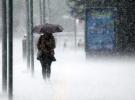 Bursa ve Samsun için sağanak yağış uyarısı