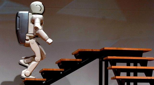 TÜBİTAK insansı robot çalışmasına başladı