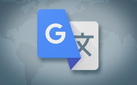 Google Translate yapay zeka ile çeviri yapacak