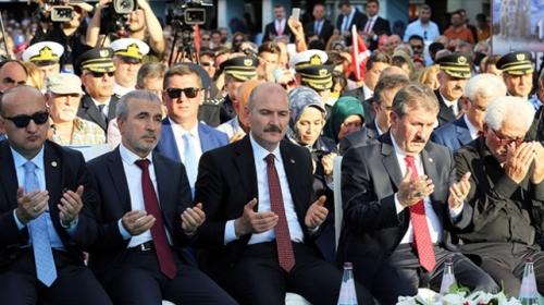 Ankara Emniyetinde şehit ve gaziler için tören düzenlendi