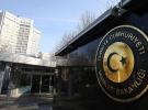 Türkiye'den Afganistan terör saldırılarına kınama