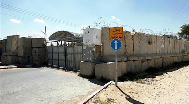 İsrail, Gazzenin tek ticari sınır kapısını tamamen kapatıyor