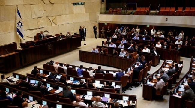 """Filistinden """"Yahudi ulus devlet"""" yasasına tepkiler"""