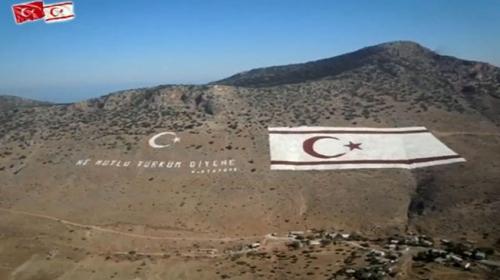 Kıbrıs Barış Harekatınn 44. yıl dönümünde TSKdan videolu mesaj