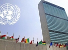 Birleşmiş Milletler'den Gazze uyarısı