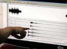 İranda 5,9 büyüklüğünde deprem