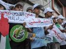 Gazzeli çocuklardan İsrail karşıtı gösteri