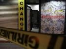 Fatihte 150 bin dolarlık döviz bürosu soygunu
