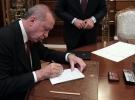 Cumhurbaşkanı Erdoğan'dan Türk Kızılayı'na kurban bağışı