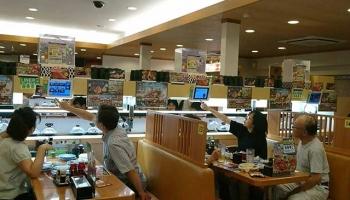 Japonyada Jetgilleri andıran restoranlar büyük ilgi görüyor