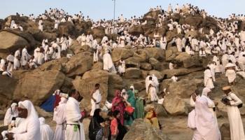 Hacı adayları Arafata çıkacak