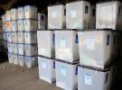 Irak'ta Yüksek Mahkeme seçim sonuçlarını onayladı