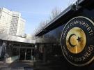 Dışişleri Bakanlığı'ndan ABD Büyükelçiliği'ne saldırıya kınama