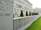 Türkiye ABD'yi Dünya Ticaret Örgütü'ne şikayet etti