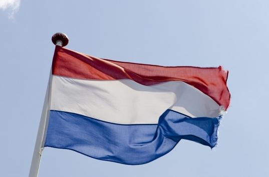 Hollandada staj başvurularında ayrımcılık