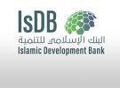 İslam Kalkınma Bankası'ndan Özbekistan'a 1,3 milyar dolarlık kredi