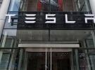 ABD Adalet Bakanlığı'ndan Tesla'ya soruşturma