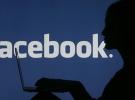 Avrupa Birliği'nden Facebook'a yaptırım uyarısı