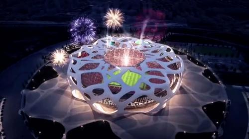 Türkiyenin 2024 Avrupa Futbol Şampiyonası adaylık dosyası açıklandı
