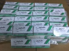 Başkentte kaçak ilaç operasyonu