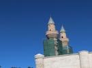 Sivas'ta İslam Bilim ve Teknoloji Tarihi Müzesi açılacak