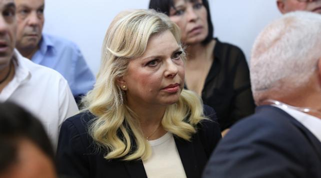 İsrail Başbakanı Netanyahunun eşi hakim karşısında