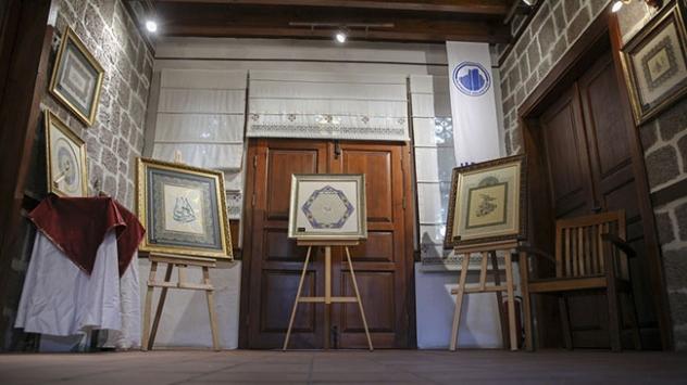 Ankarada tezhip sergisi açıldı