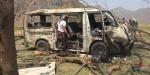 Yemende koalisyon güçleri bir otobüsü hedef aldı