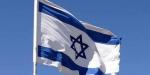 İsrailin kendi casus cihazını patlattığı iddiası