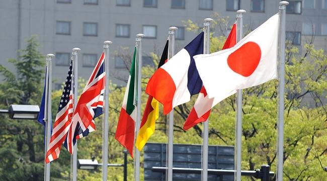 G7 üyesi ülkelerden Cemal Kaşıkçı açıklaması