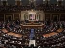 """ABD Temsilciler Meclisinden Trump'a """"Kaşıkçı"""" mektubu"""