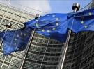 Avrupa Birliğinden Kaşıkçı açıklaması