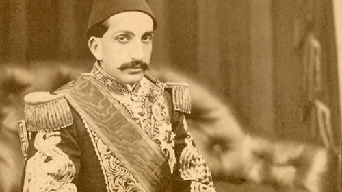 2. Abdülhamidin vefatının 100. yılında İstanbulda kongre düzenlendi