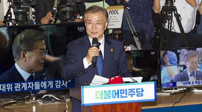 Güney Kore lideri Pyongyang Deklarasyonundan umutlu