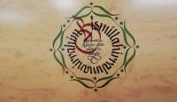 Harfleri estetikle buluşturan sanat: Kaligrafi