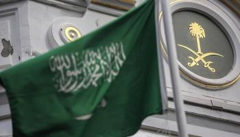 ABDden 17 Suudiye yaptırım kararı