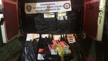 Kahramanmaraşta kaçakçılık operasyonu: 8 bin paket sigara ele geçirildi