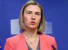 Federica Mogherini: Avrupa ordusu kurmaya çalışmıyoruz