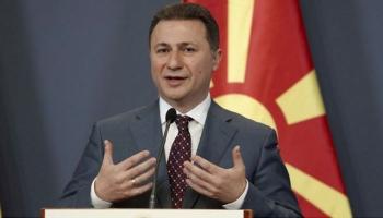 Macaristan eski Makedonya Başbakanının iltica talebini kabul etti
